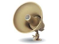 Bogen SPT30A 30w Paging Horn