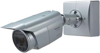 Panasonic WV-S1531LN IP Camera